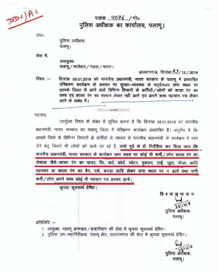 Jharkhand-Narendra-Modi