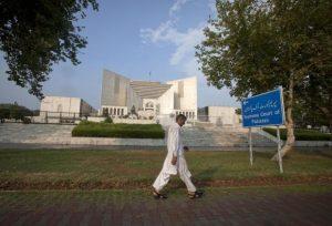 پاکستان سپریم کورٹ/فوٹو: رائٹرس