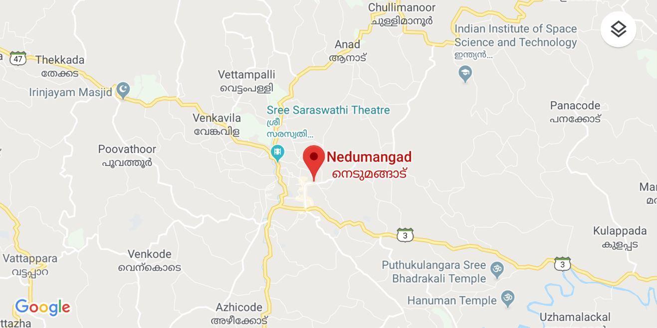 کیرل میں نیدومنگد کے مقامی پولیس اسٹیشن پر مبینہ طور پر آر ایس ایس کارکنوں نے بم پھینکا تھا۔
