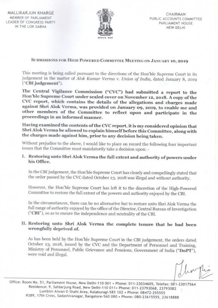 CBI-Meeting-dissent-note-Mallikarjun-khadge