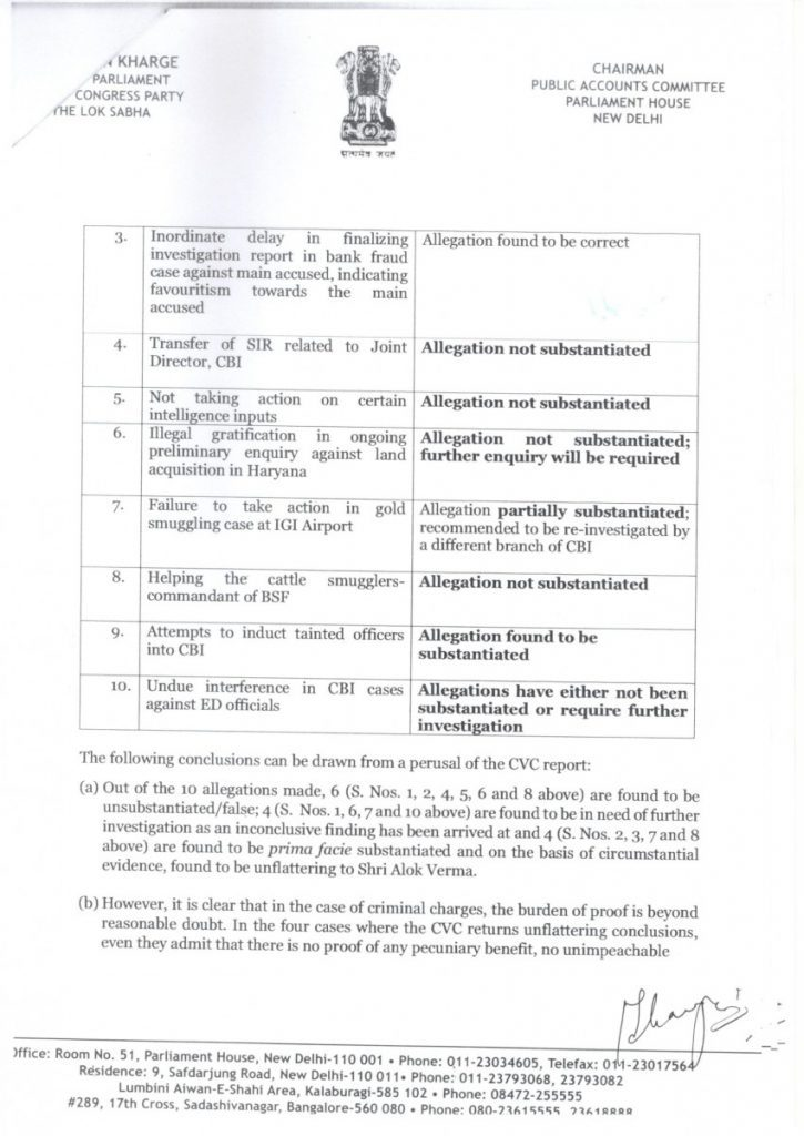 CBI-Meeting-dissent-note-3