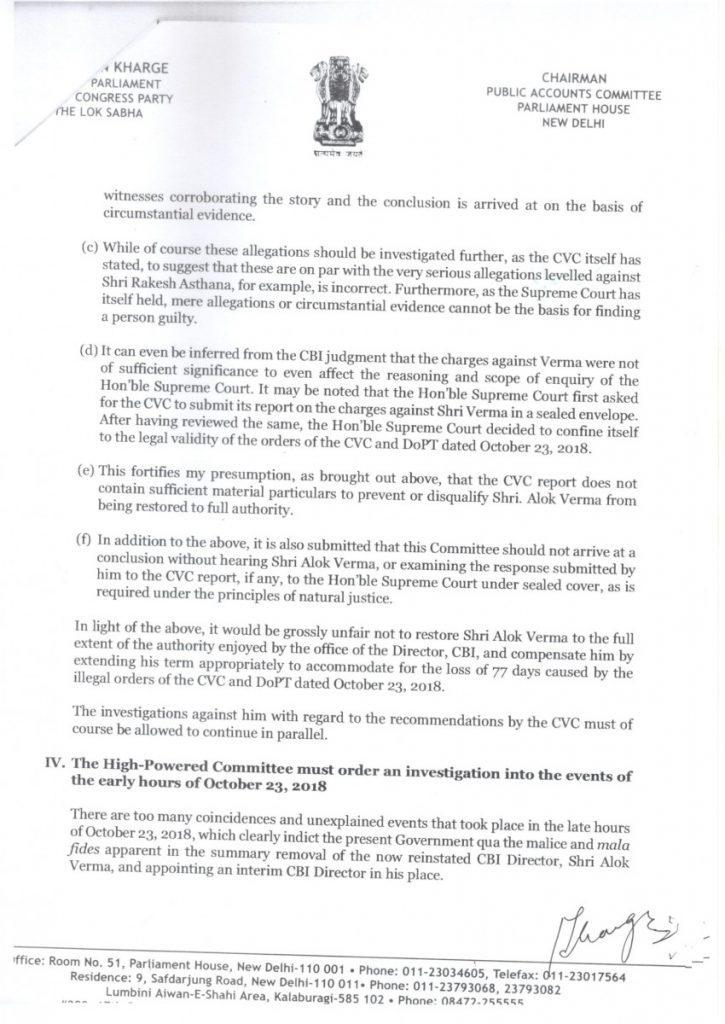 CBI-Meeting-dissent-note-4