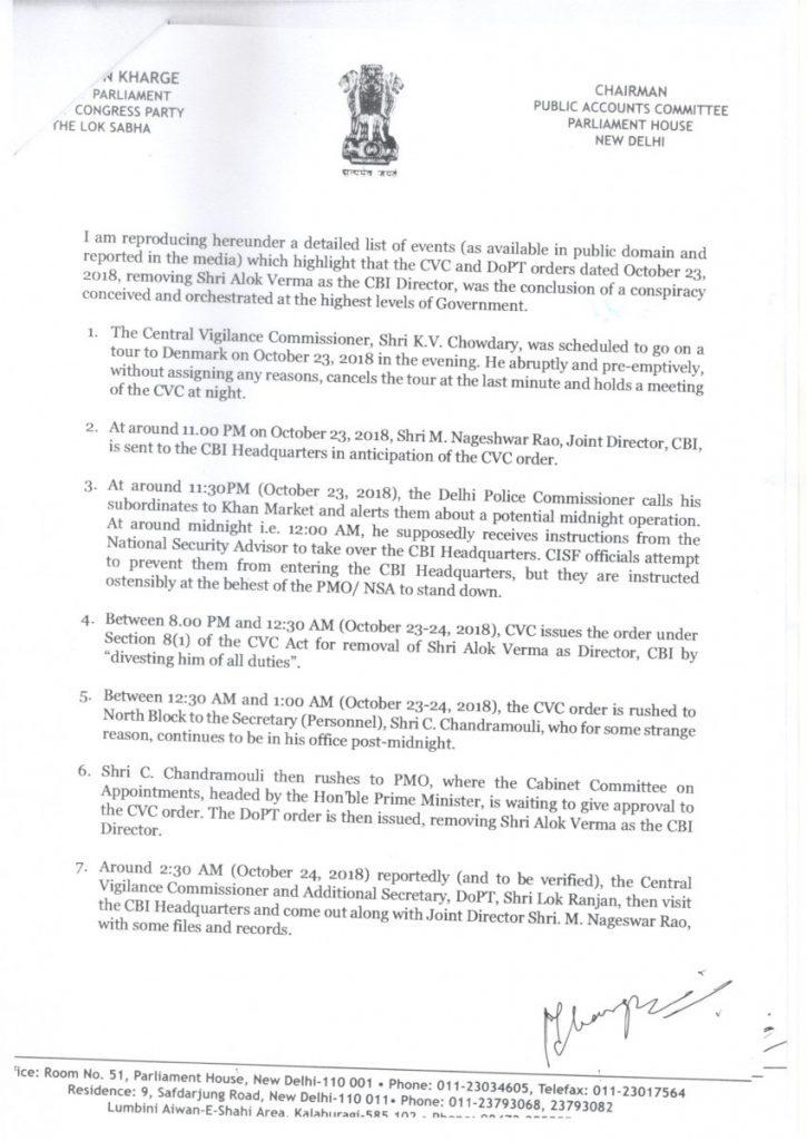 CBI-Meeting-dissent-note-5