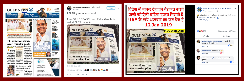 GulfNews_FakeNews