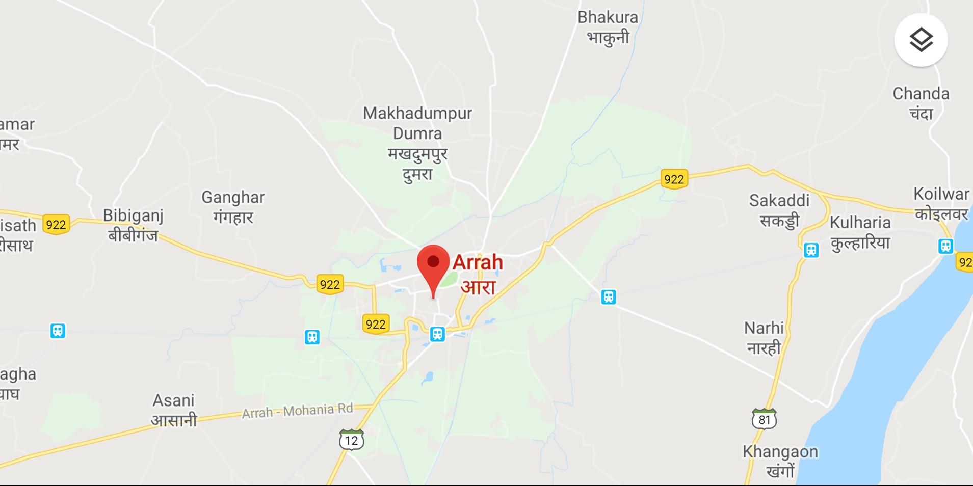 Arrah-e1548148052994