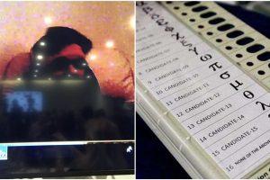 ہیکر سید شجاع (فوٹو بشکریہ: ٹوئٹر / FPALondon اور پی ٹی آئی)