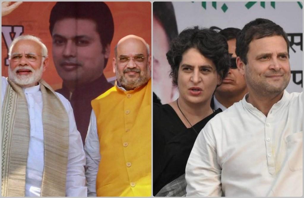 نریندر مودی اور امت شاہ، پرینکا اور راہل گاندھی (فوٹو : پی ٹی آئی)