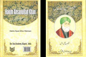 Hakeem Ahsanullah Khan