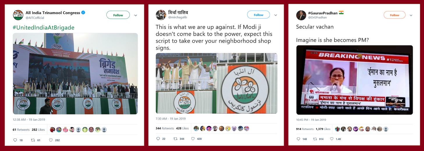 KolkataRally_FakeNews