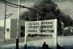 گودھرا اسٹیشن(فوٹو بشکریہ : India Rail Info)