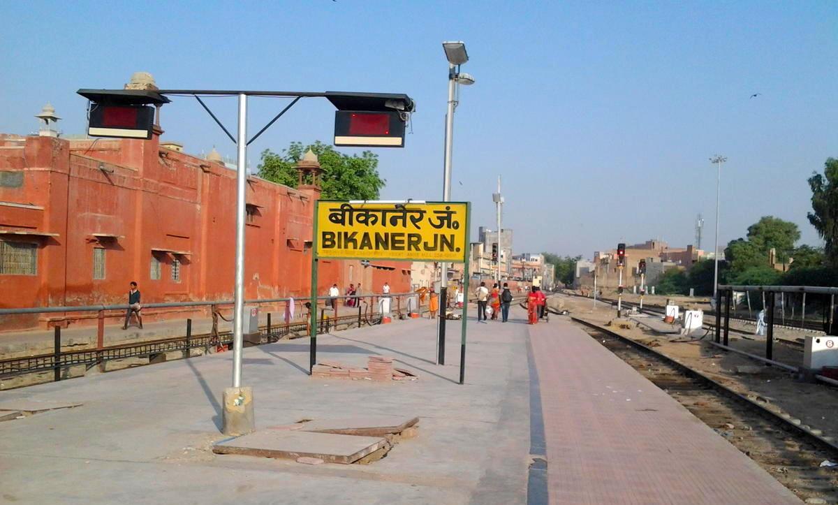 فوٹو بہ شکریہ : indiarailinfo.com