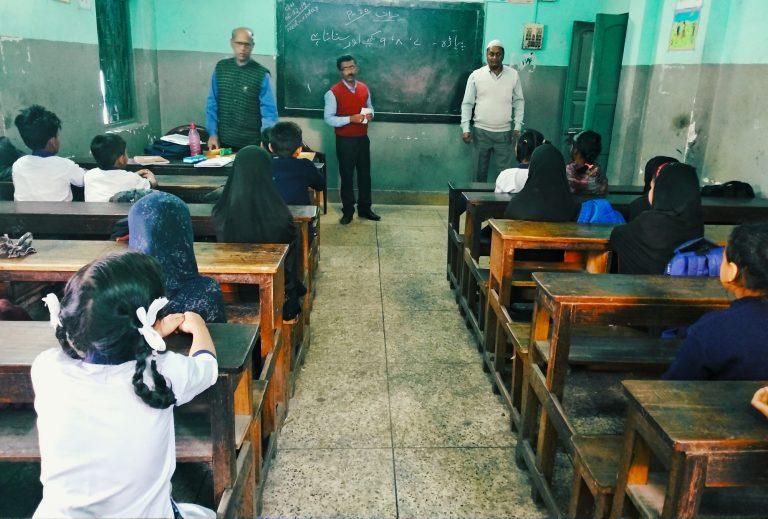UrduMediumSchool_Kolkata_Umesh