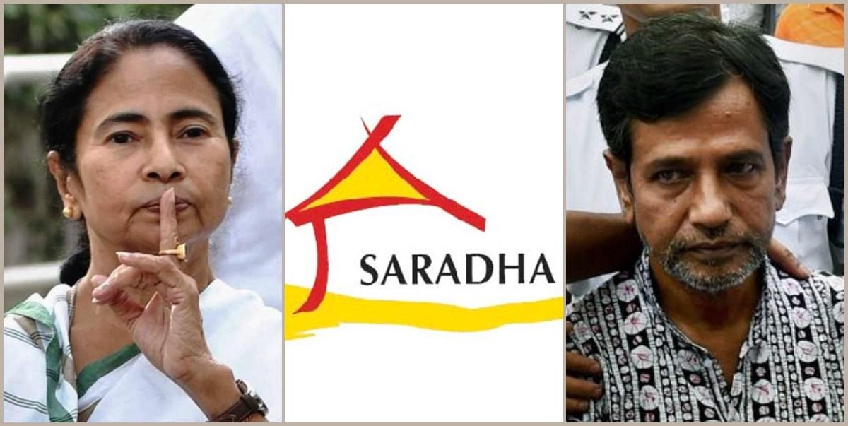 مغربی بنگال کی وزیراعلیٰ ممتا بنرجی اور شاردا گروپ کے مالک سدیپت سین۔ (فوٹو : پی ٹی آئی)