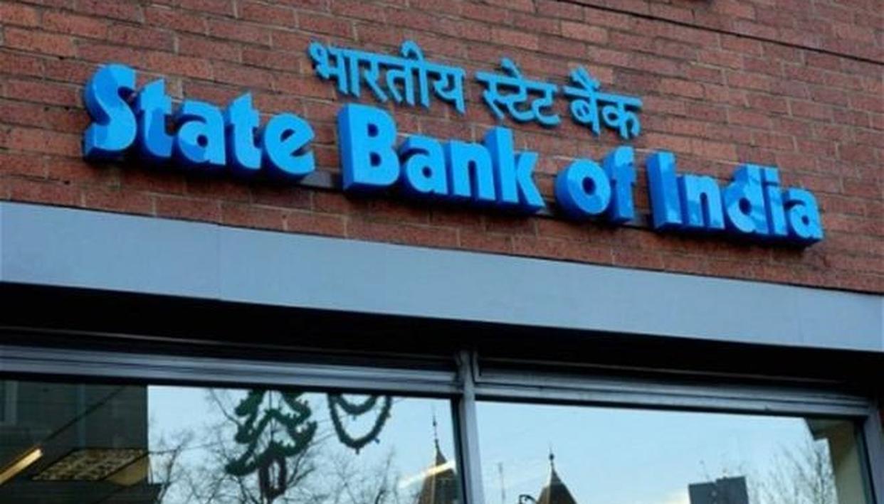 اسٹیٹ بینک آف انڈیا۔ فوٹو: پی ٹی آئی
