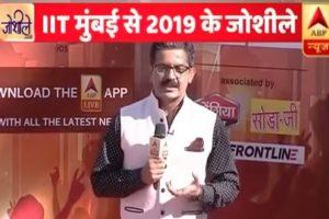 ABP-News-IIT-Bombay-Screenshot