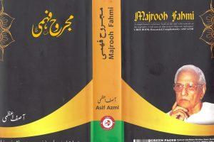 Majrooh Fahmi