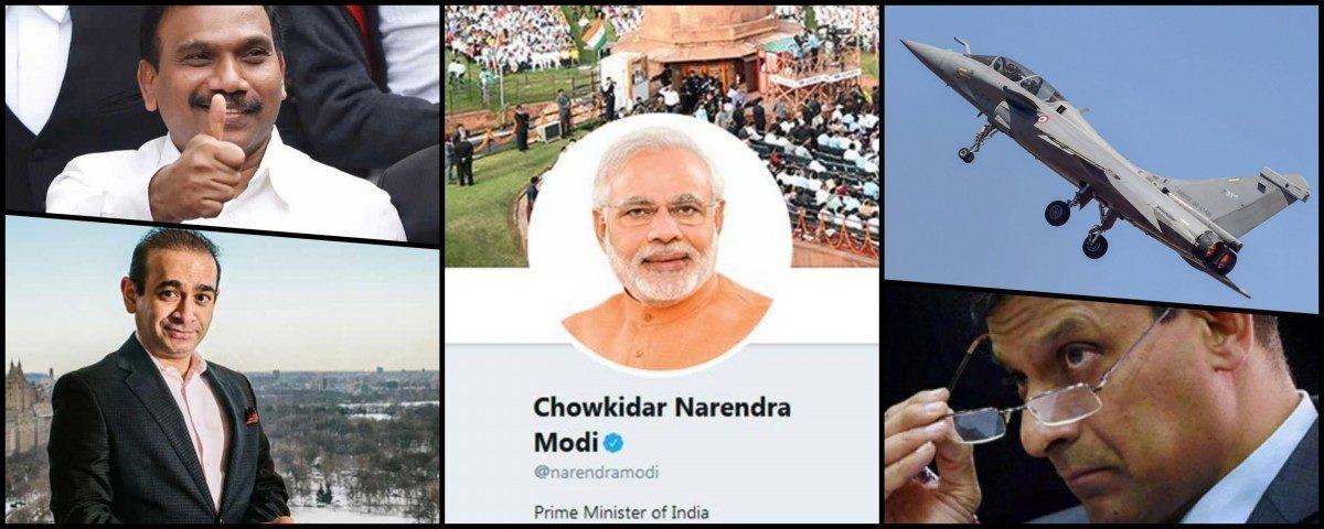 Main-Bhi-Chowkidar
