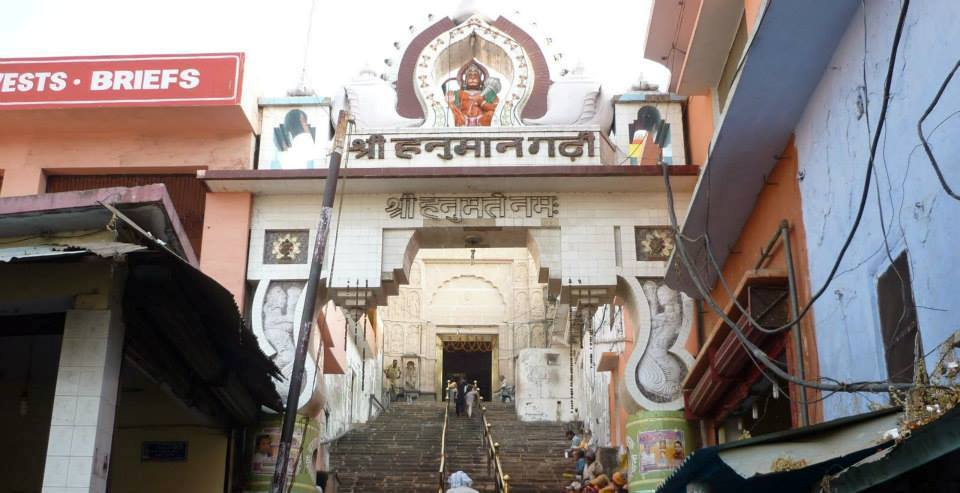 ہنومان گڑھی ایودھیا،فوٹو بشکریہ : فیس بک@HanumanGarhi.Ayodhya
