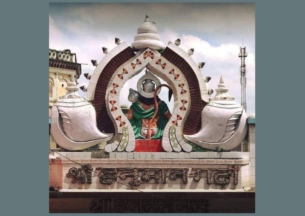 ہنومان گڑھی ایودھیا،فوٹو بہ شکریہ : فیس بک@HanumanGarhi.Ayodhya