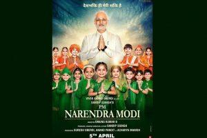 پی ایم نریندر مودی فلم کا پوسٹر،فوٹو بہ شکریہ:فیس بک/@ModiTheFilm2019