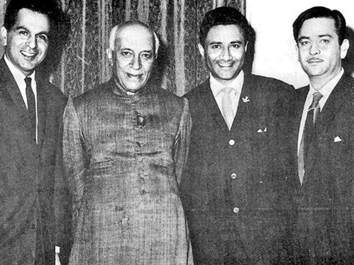 پنڈت جواہر لال نہرو کے ساتھ دلیپ کمار، دیوآنند اور راج کپور۔ (فوٹو بہ شکریہ: دینک بھاسکر)