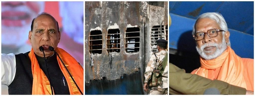 وزیر داخلہ راجناتھ سنگھ، دھماکے کے بعد سمجھوتہ ایکسپریس اور سوامی اسیمانند۔ (فوٹو : پی ٹی آئی/ رائٹرس)