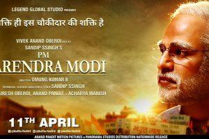 PM Modi Film