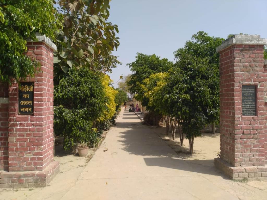 جیاپور گاؤں کا اٹل نگر ۔ (فوٹو : رضوانہ تبسم)