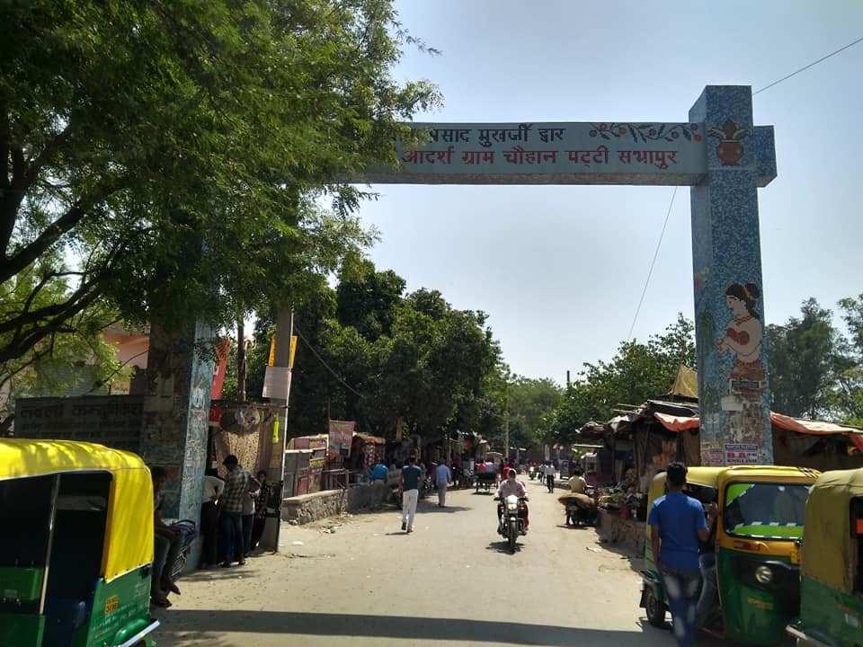 چوہان پٹی سبھا پور گاؤں(فوٹو : ریتو تومر)
