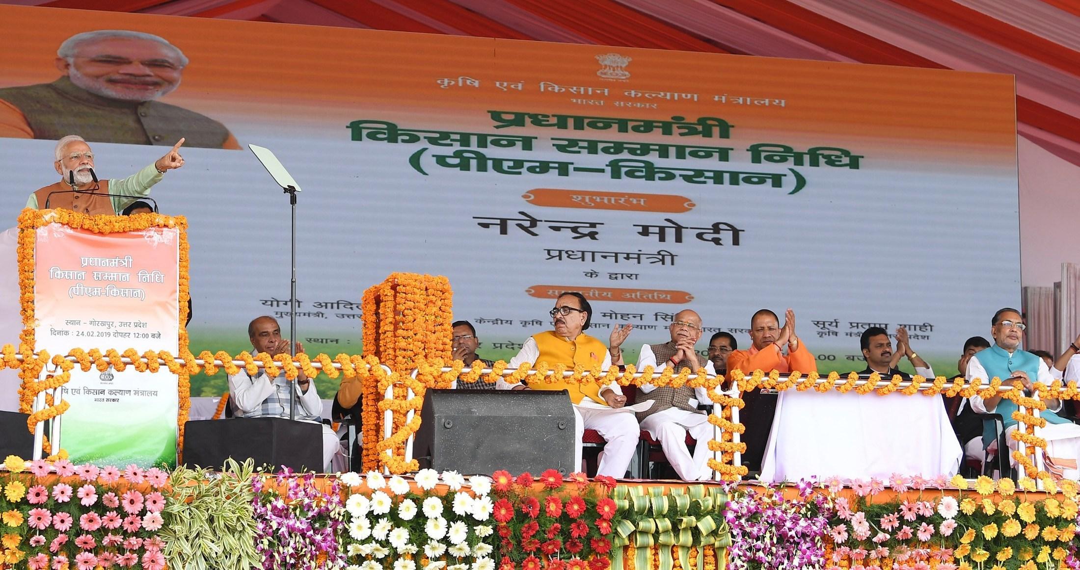 اتر پردیش کے گورکھپور میں 24 فروری 2019 کو پی ایم کسان یوجنا کو لانچ کرتے وزیر اعظم نریندر مودی(فوٹو بہ شکریہ: پی آئی بی)