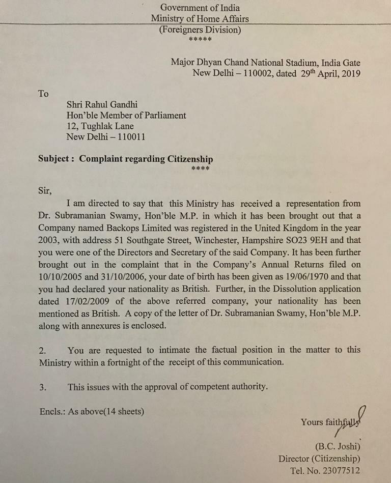 وزارت داخلہ کی طرف سے راہل گاندھی کو بھیجی گئی نوٹس۔