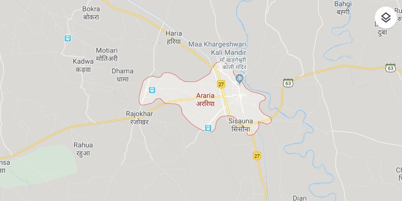 Araria