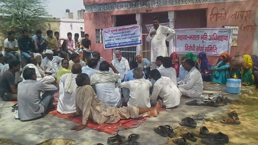 راجستھان کے سیکر ضلعے کے نیمکاتھانہ کے متھوا اور بھرالا گاؤں میں کریسنگ یونٹ لگانے کی مخالفت میں کسان اور لوگ چھ سال سے بھی زیادہ وقت سے جدو جہد کر رہے ہیں۔ (فائل فوٹو)