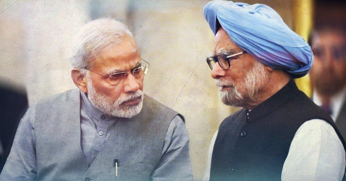 وزیر اعظم نریندر مودی اور سابق وزیر اعظم منموہن سنگھ (فوٹو: پی ٹی آئی)