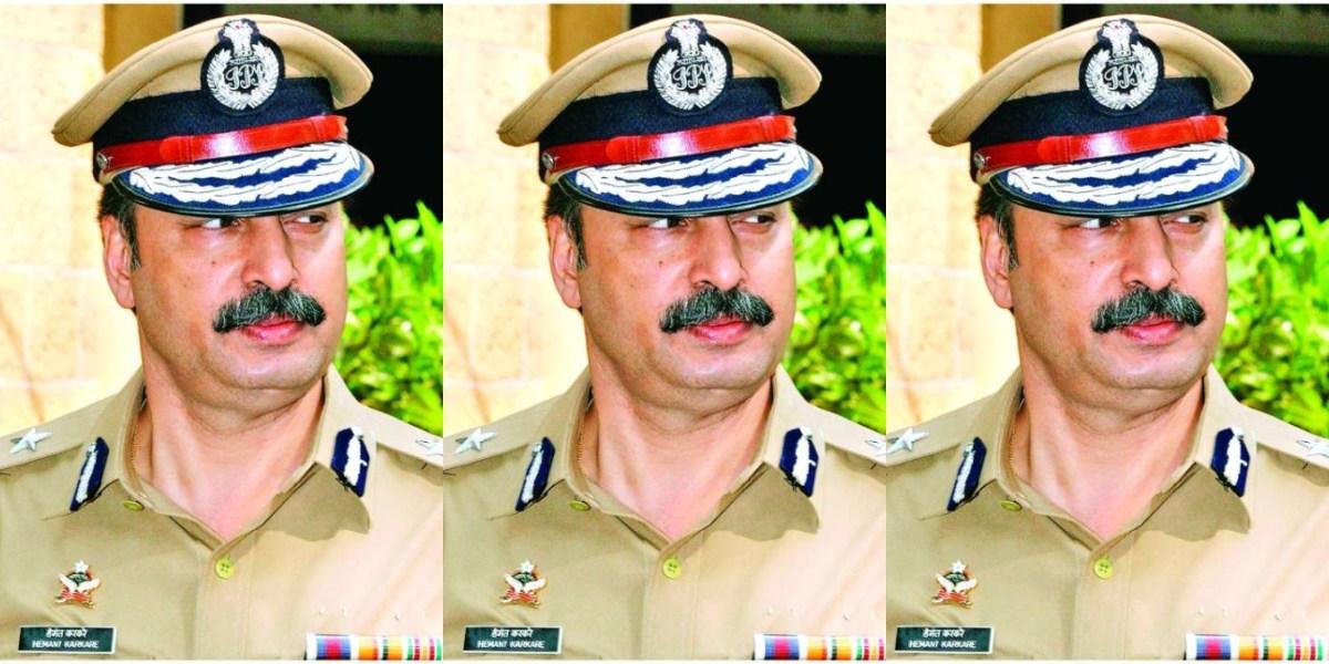 ہیمنت کرکرے نومبر 2008 میں ممبئی میں ہوئے دہشت گرد حملے میں شہید ہوئے تھے۔