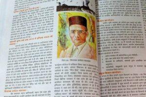 Savarkar_RajasthanBook