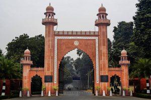 علی گڑھ مسلم یونیورسٹی(فوٹو: پی ٹی آئی)