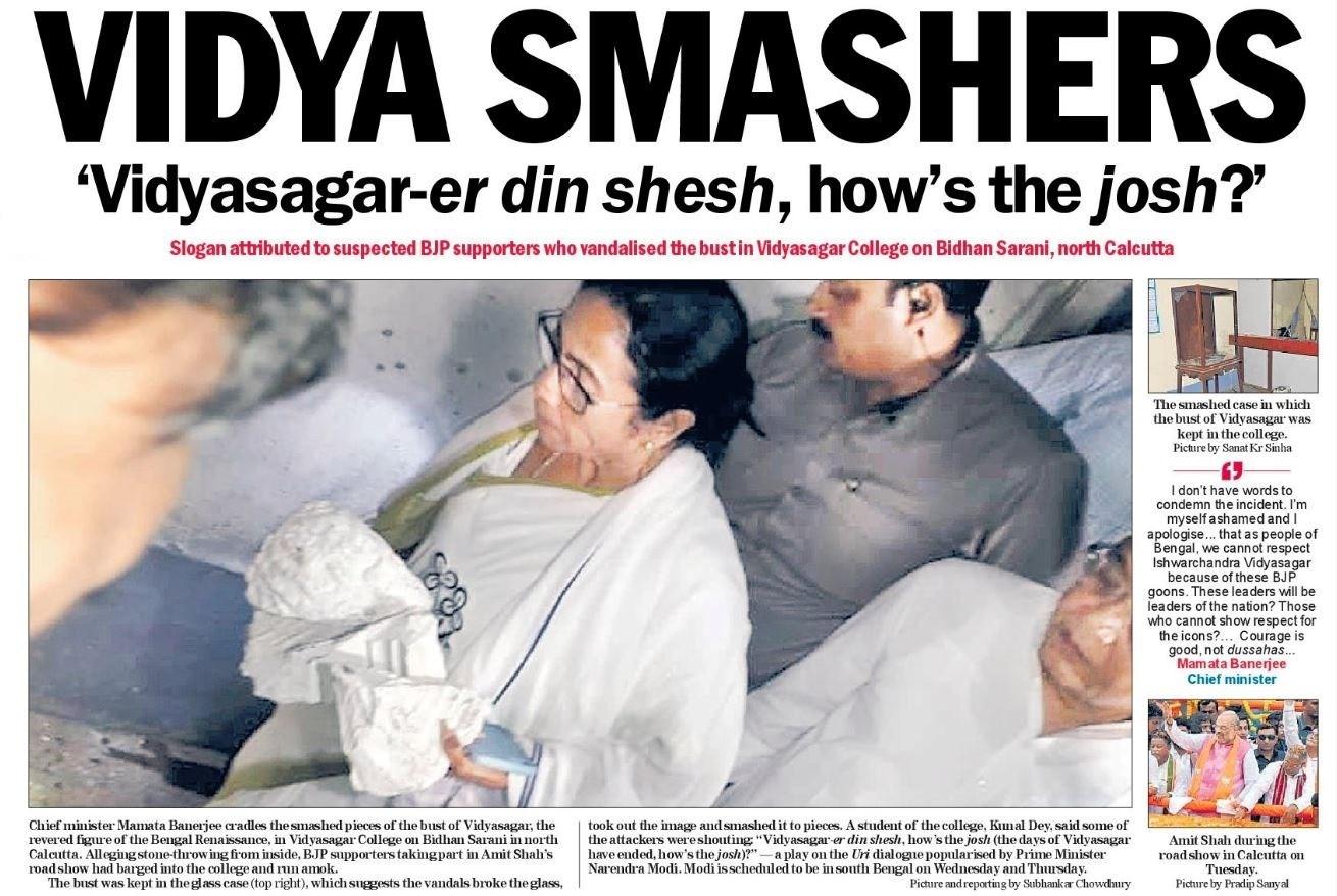 امت شاہ کی کولکاتہ ریلی کے دوران ہوئے تشدد کی دی ٹیلی گراف میں شائع خبر۔