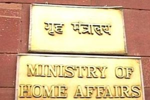 Home-Ministry-Twitter-e1531982966844
