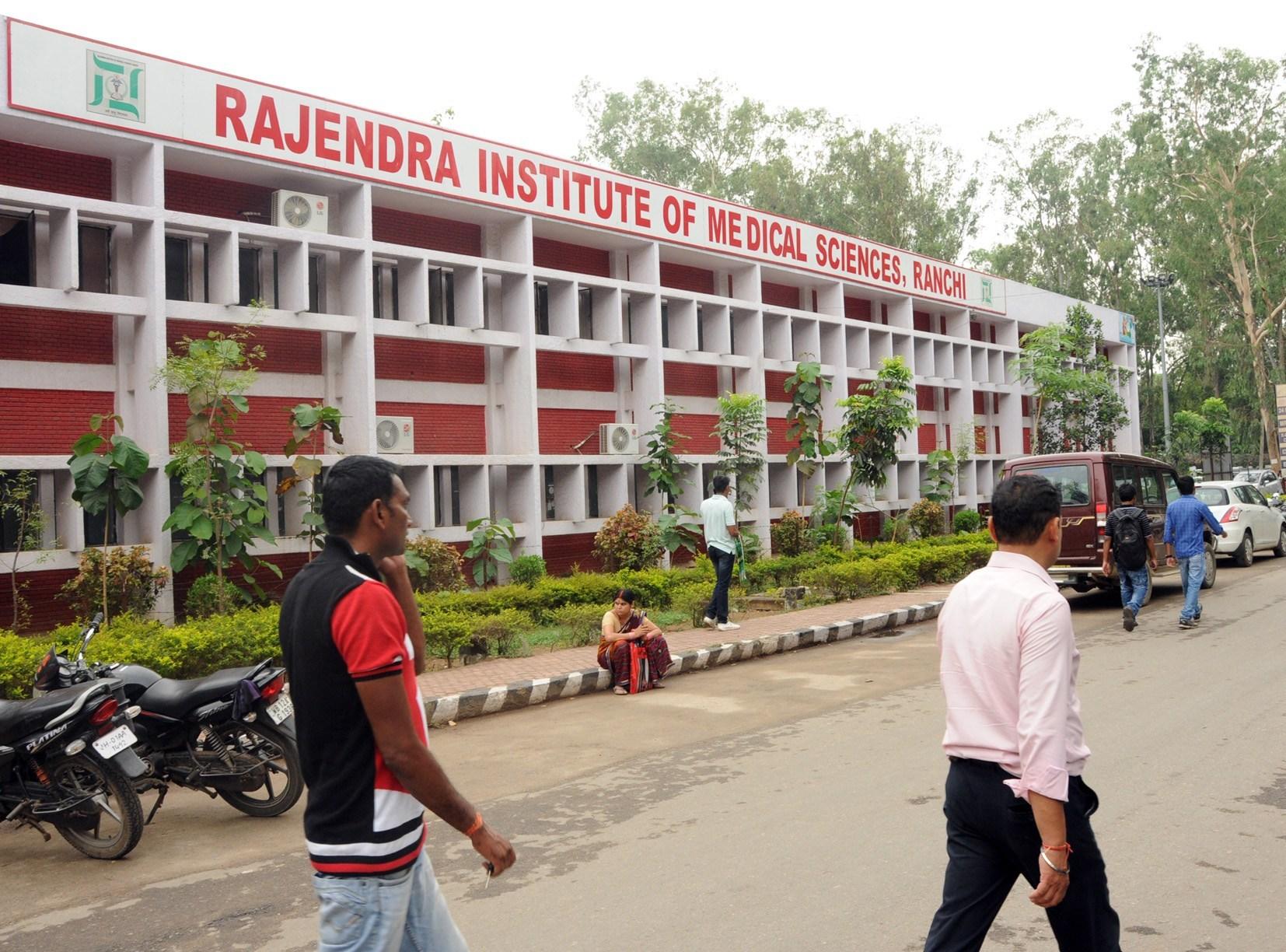 رانچی واقع راجیندر انسٹی ٹیوٹ آف میڈیکل سائنسز (فوٹو : آنند دت)