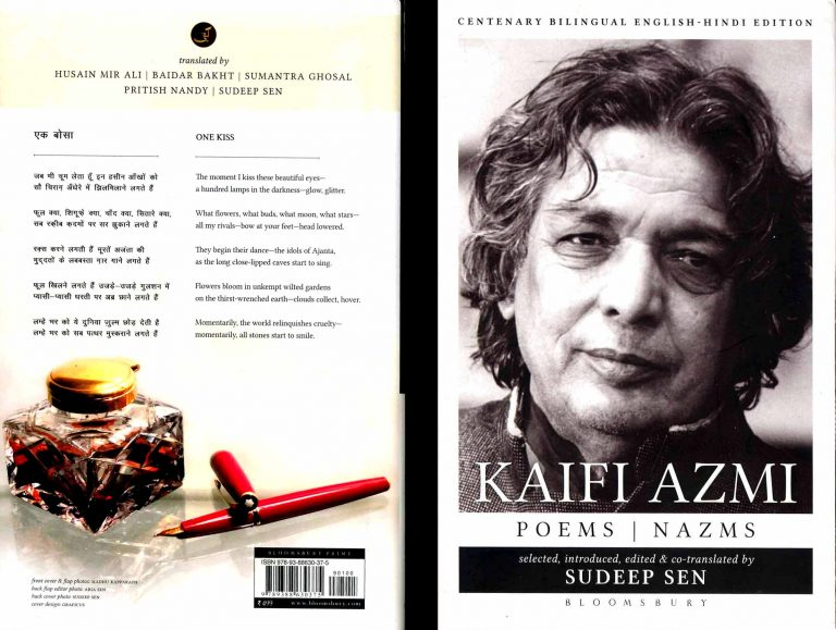 Book Front Page
