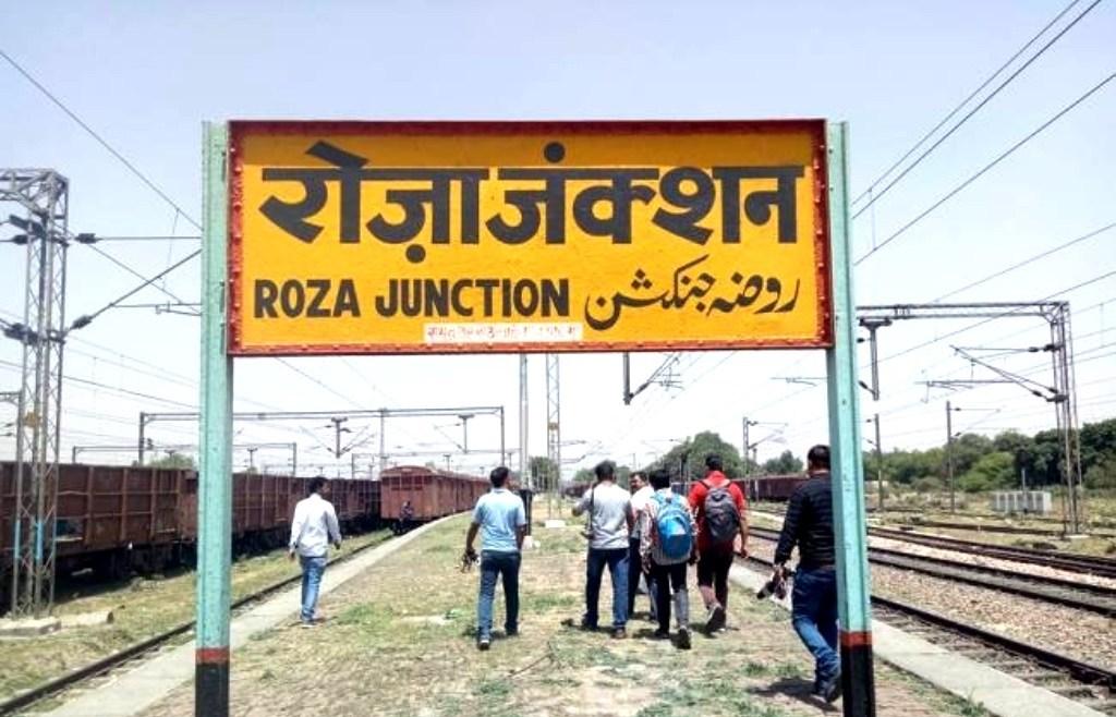 فوٹو: بہ شکریہ Uttarpradesh.org