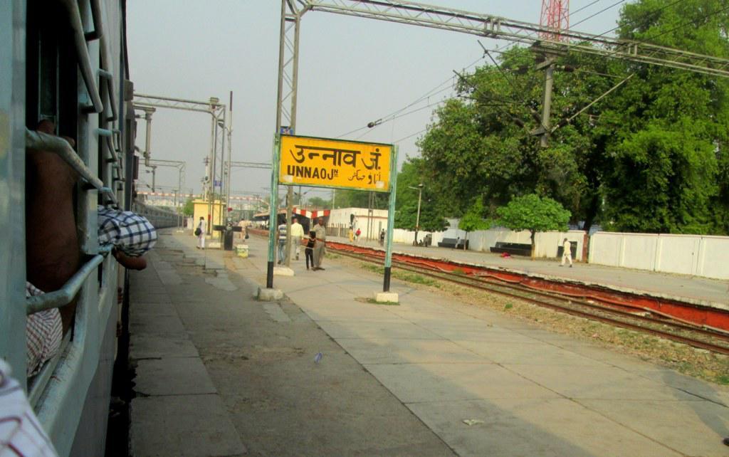 فوٹو بہ شکریہ : d.indiarailinfo.com