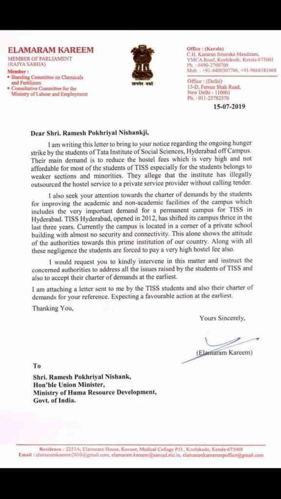 راجیہ سبھا رکن پارلیامان کریم کے ذریعے مرکزی وزیر تعلیم رمیش پوکھریال نشنک کو لکھا خط