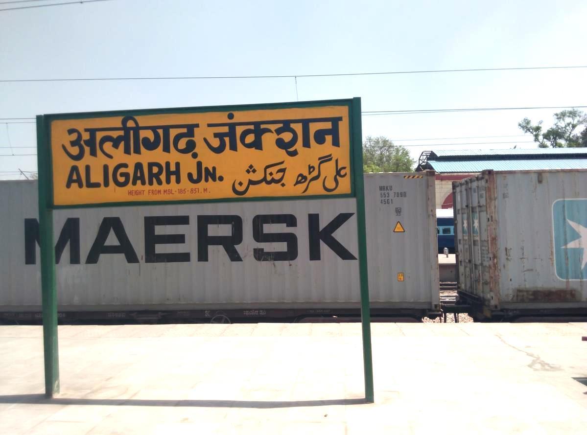 (فوٹو بہ شکریہ : India Rail Info)