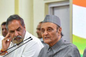 کانگریسی رہنما کرن سنگھ۔ (فوٹو: پی ٹی آئی)