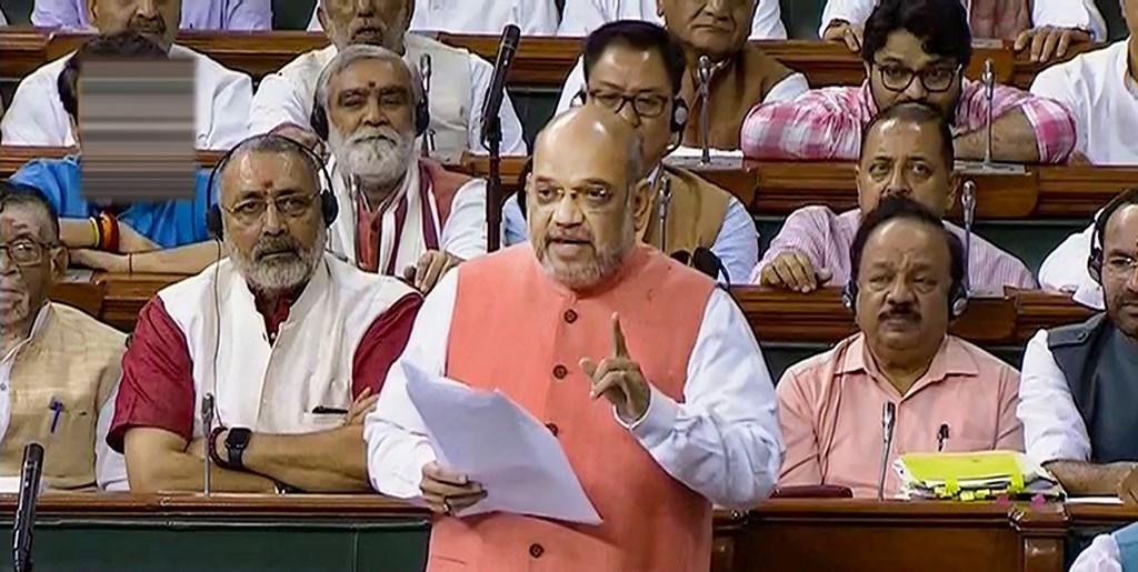 لوک سبھا میں وزیر داخلہ امت شاہ (فوٹو : پی ٹی آئی)