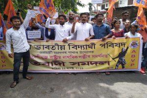 گواہاٹی میں این آر سی کے خلاف اے بی وی پی کارکنوں کا مظاہرہ (فوٹو بہ شکریہ : نیٹورک 18 آسام)