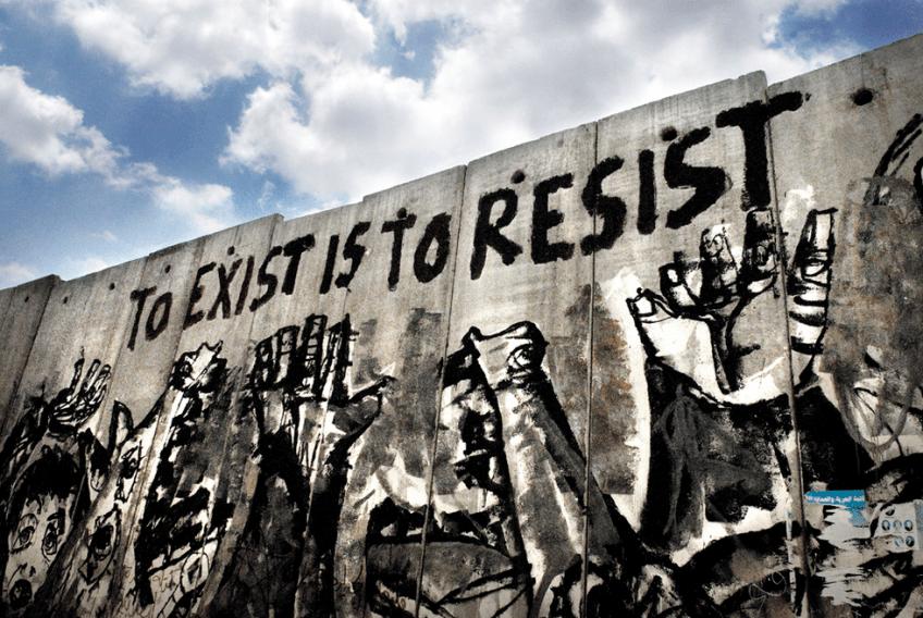 فلسطن مں دیوار پر بنا گرافٹی،فوٹو بہ شکریہ؛freedombuspalestine.blogspot.com