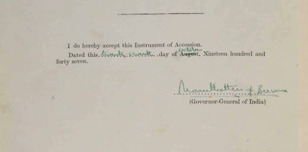 Instrument Of Accession